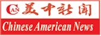 Chinese American News logo